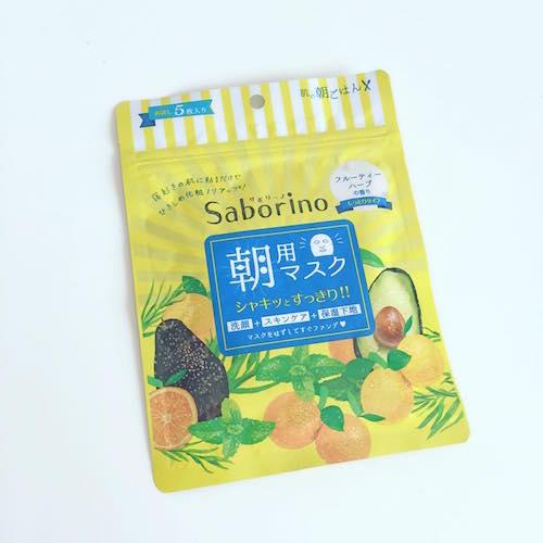 朝用マスク(サボリーノ)