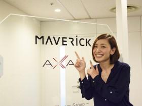 大場 美穂のキャリア |マーベリック株式会社