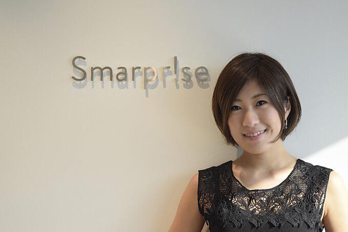 今井 江美里のキャリア |株式会社Smarprise