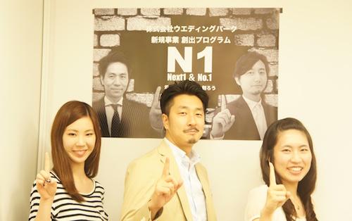 N1の上位3名での記念写真