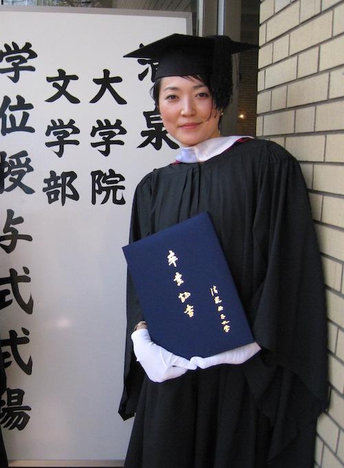 2度目の清泉大学の卒業式